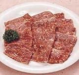 日本ピュアフード スタミナ苑 牛ハラミ焼肉 1kg