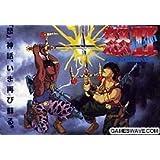 IKARI2(怒II)