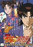 アニメ「金田一少年の事件簿」