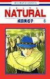 Natural (6) (花とゆめCOMICS)