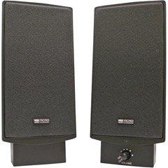 Micro Innovations MM630D Amplified Flat Panel SpeakersB000078CRH