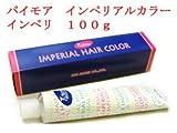 パイモア インペリアルヘアカラー 100g 【ヘアカラー・染毛剤】 医薬部外品 (GN-7)
