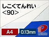 Amazon.co.jp紙通販ダイゲン しこくてんれい白 <90> A4/100枚 029011