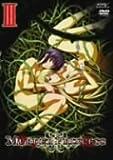 MURDER PRINCESS DVD 3