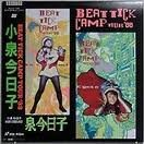 BEAT TICK CAMP TOUR' [Laser Disc]