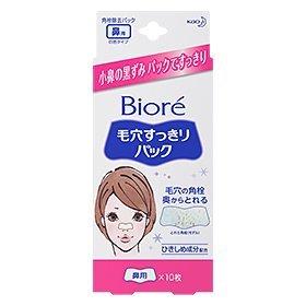 10-x-pansements-pour-le-nez-biore-fabriques-au-japon