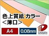 紙通販ダイゲン 色上質紙  A4/100枚 さくら 010010_17