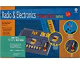 EK-11 実験で学ぶ「ラジオ&電子回路」