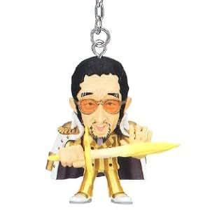 One Piece Deformed Figure Schlüsselanhänger: Admiral Kizaru / Gelber Affe (Borsalino)