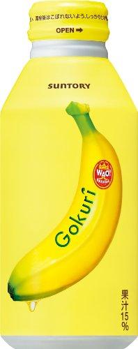 サントリー Gokuri バナナ 400g×24本 ボトル缶