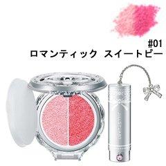 ジルスチュアート ブラッシュ ブロッサム#01 #Romantic Sweet Pea