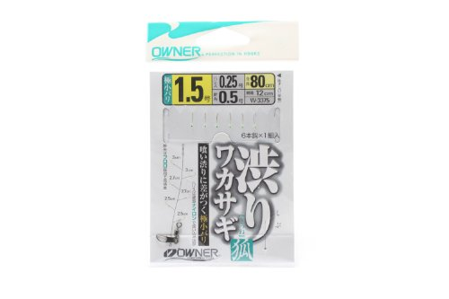 OWNER(オーナー) W-3375 渋リワカサギ狐仕掛 1.5-0.25
