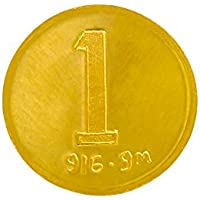 Joyalukkas BIS Hallmarked 1 grams 22k (916) Yellow Gold Precious Coin