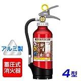 モリタ宮田 アルテシモ MEA4 ABC粉末消火器 4型 (アルミ製) 蓄圧式 ※リサイクルシール付