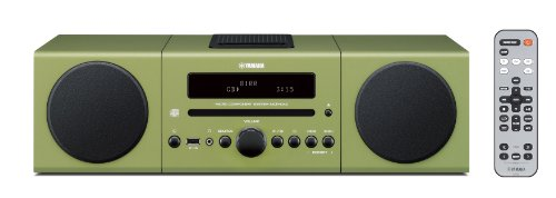 Yamaha MCR-042GN Desktop Audio System (Green)