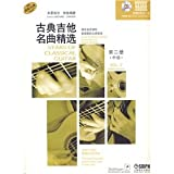 Stars of Classical Guitar (Vol.2.Intermediate)