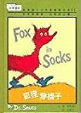 Fox in Socks (English and Mandarin Chinese Edition)