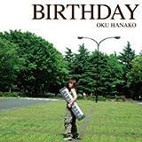 Birthday Oku Hanako