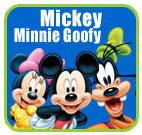Sing-A-Long With Mickey, Minnie And Goofy Personalized Music Cd front-812334