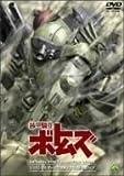 装甲騎兵ボトムズ レッドショルダードキュメント 野望のルーツのアニメ画像