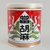 【高級割烹材料】 純正 當胡麻(あたりごま)【白】 300g缶