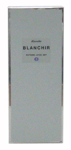 BL ホワイトニングローションソフトS 150ml