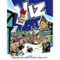 Viz Annual: The Last Turkey in the Shop 2009