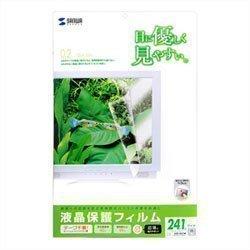 SANWA SUPPLY LCD-241W 液晶保護フィルム(24.1型ワイド)