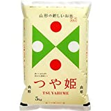 【出荷日に精米】 山形県産 つや姫 白米 5kg 平成28年産 新米 減農薬 特別栽培米