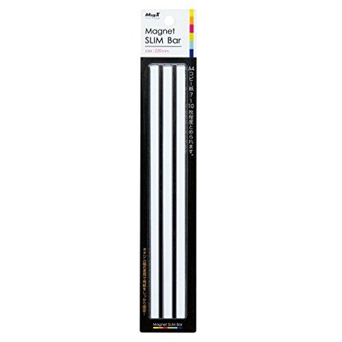 マグエックス マグネットスリムバー 220mm 3本入 MSLB-220-3P-W 白