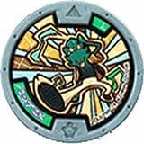 妖怪ウォッチ 妖怪メダル