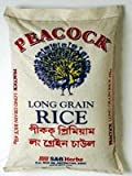 Peacocks USA Easy Cook Long Grain Rice 10kg