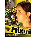 POLICE LINE  BOX 【3巻】 [DVD]