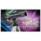 スーパースター天体望遠鏡 HSK-360