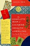 img - for Complete Book of Chinese Health & Healing Guarding the Three Treasures [PB,1995] book / textbook / text book