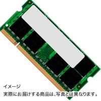 上海問屋セレクト ノートパソコン用メモリ PC2-5300 DDR2 SODIMM 2GB