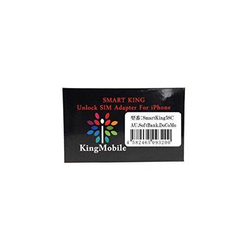 iPhone5S/5C専用SIMロック解除アダプタ SmartKing 5SC 日本国内使用不可