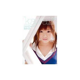 kawaii*girl07 辻あずき [DVD]