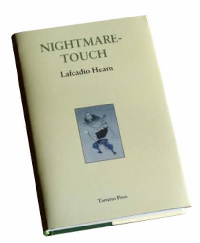 nightmare cover art essay This is about the freddy played on-screen by robert englund if you are looking for an alternate version of freddy, please check the freddy krueger disambiguation.
