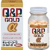 Q&Pキューピーコーワゴールドα(アルファ) 160錠
