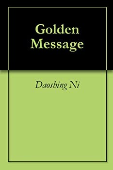 golden message - mao shing ni and daoshing ni