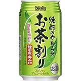宝 焼酎のやわらかお茶割り 335ml × 24缶