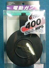 東京マルイ 電動MP5用 400連ドラムマガジン