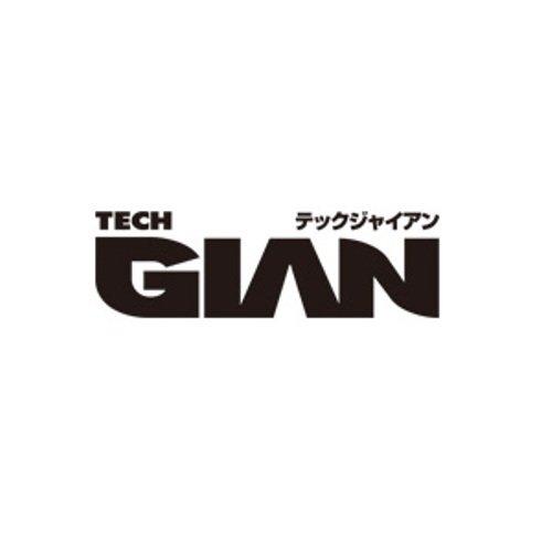TECH GIAN (テックジャイアン) 2014年 10月号 [雑誌]