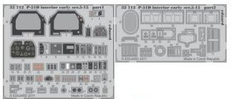 132-P-51D-Mustang-interior-initial-type-Series-5-15-for-TAMIYA-kit-32712-by-Eduard