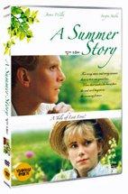A Summer Story (1988) Region 1,2,3,4,5,6 Compatible DVD Starring James Wilby, Imogen Stubbs, Susannah York...