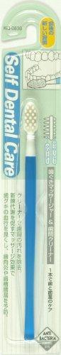 貝印 歯ぐきマッサージ歯間クリーナー KQ0836