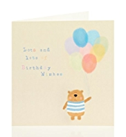 Cute Bear & Balloons Birthday Card