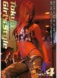 Tokyo Girl's Style part 4 AYA・KAORI・KOYUKI [DVD]