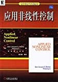 img - for Applied nonlined control book / textbook / text book